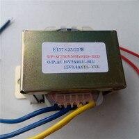 10V 2A 15V 0.4A Transformer 230V input 25VA EI57*35 Wire cutter control power transformer Air conditioner cabinet transformer