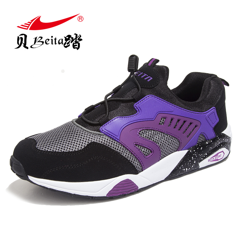 Mvp Boy high quality men asicse trainers spor Color mixing superstar men shoes stefan sa ...