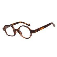 Agstum полный обод Мужские Женские винтажные квадратные круглые очки для чтения 1,0 1,5 2,0 2,5 3,0 3,5