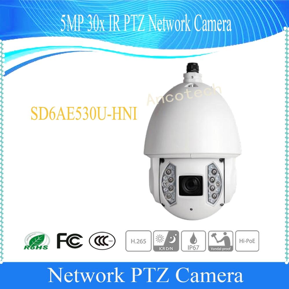DAHUA Outdoor IP Camera 5MP 30x Network IR PTZ Dome Camera IP67 IK10 H.265 encoding without Logo SD6AE530U-HNI dahua full hd 30x ptz dome camera 1080p