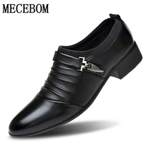 2016 Spring Autumn  Casual Artificial Leather Shoes  Pointed Toe Dress Shoes Male Formal Wedding Oxfords  Black White men shoes
