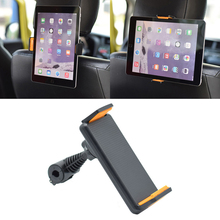 Universal Rotating Car Back Seat Headrest Mount Holder Stand For iPhone iPad GPS Samsung LG Tablet