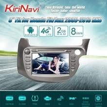 Kirinavi Octa core 4 г пусть Android 7 Автомобильный мультимедийный плеер для Honda Fit Jazz стерео 2009-2013 поддержка 4 К 4 г