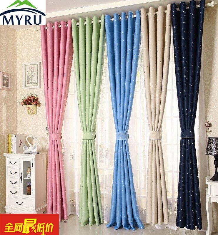 MYRU Korean Style Stars Sky Silver Shade Cloth Curtains Boys And Girls  Children Bedroom Curtains Free