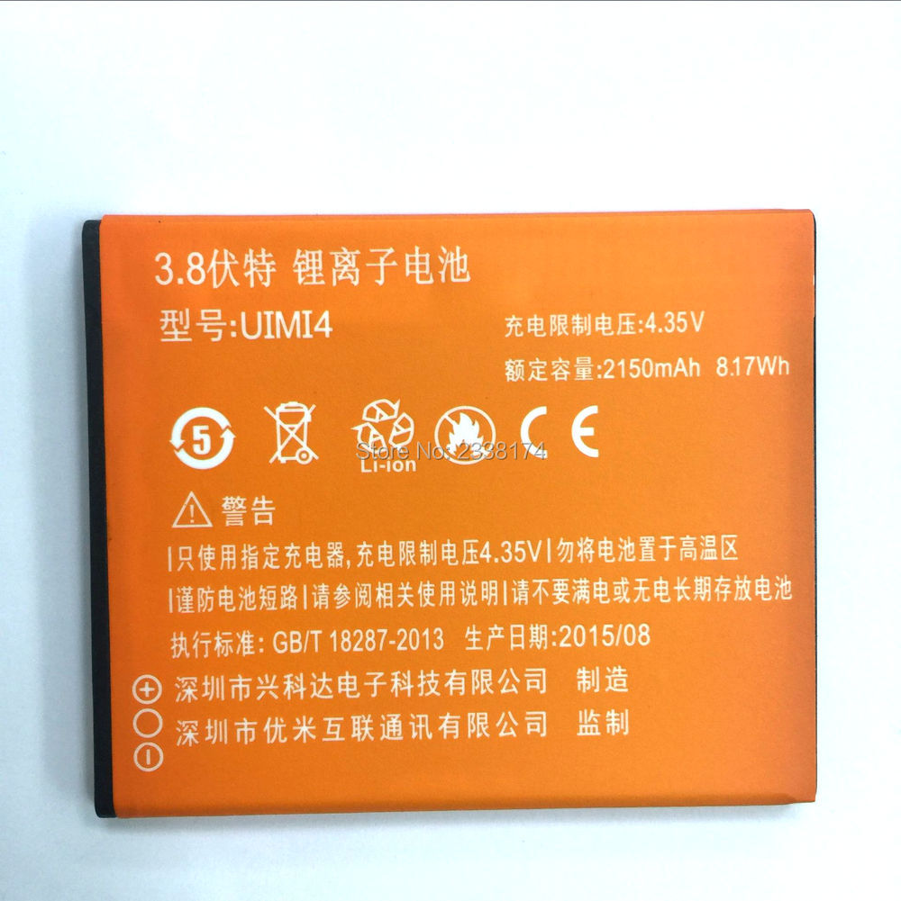 1pcs 100% High Quality UIMI4 2150mAh Battery For UIMI 4 UIMI4 Mobile Phone Freeshipping + Tracking Code