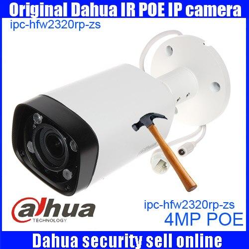 Dahua original DH-IPC-HFW2320RP-ZS-IRE6 Infrared Network Camera IP67 Security IP Bullet Camera IPC-HFW2320RP-ZS-IRE6 видеокамера ip dahua dh ipc hdbw2220rp zs 2 7 12мм 1 2 8 1984x1225