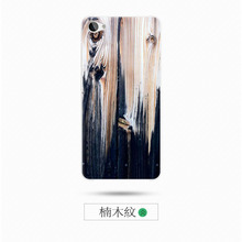 Fast Ship Wood grain 5.0″ For Lenovo ZUK Z2 Z 2 Snapdragon 820  Cover Case Hard PC For Lenovo ZUKZ2 Z2131 Back Cover Phone Case