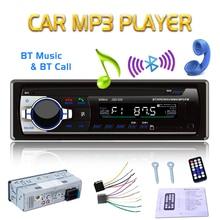 Новинка, JSD-520, Bluetooth 2,0, Стерео Авторадио, автомобильное радио, 12 В, в-dash, 1 Din, FM, Aux вход, приемник, SD, USB, MP3, MMC, WMA, автомобильный аудиоплеер