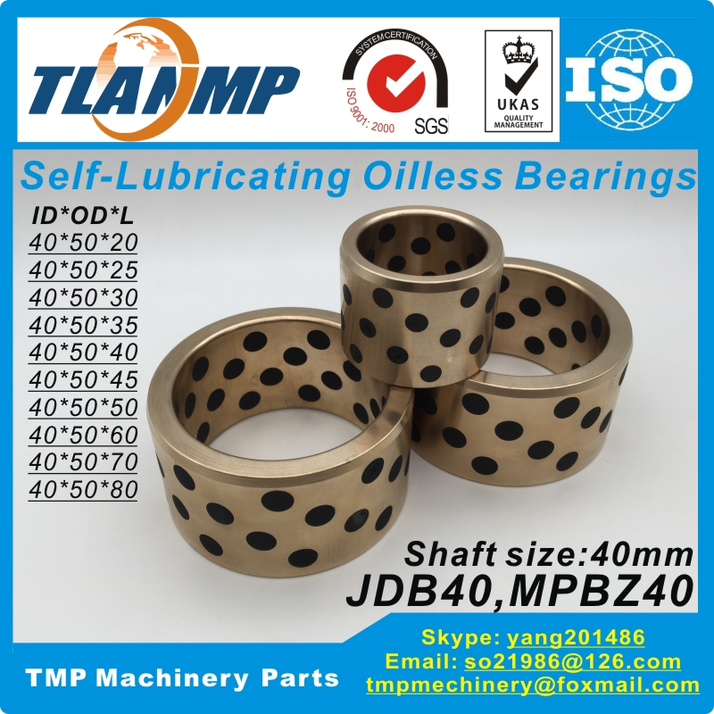 JDB4020/4025/4030/4035/4040/4050/4060/4070/4080 Graphite Copper Bushings, MPBZ40-20/25/30/35/40/45/50/60/70/80 Oil Free Bushings