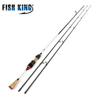 FISH KING 2 Tip UL C.W 0.8 5g Carbon Fiber Fishing Rod Spinning Ultralight 2 5LB UL power Fishing Travel Ultra light Lure Rod