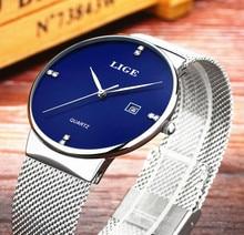 Luxury Brand Stainless Steel Gold LIGE9801
