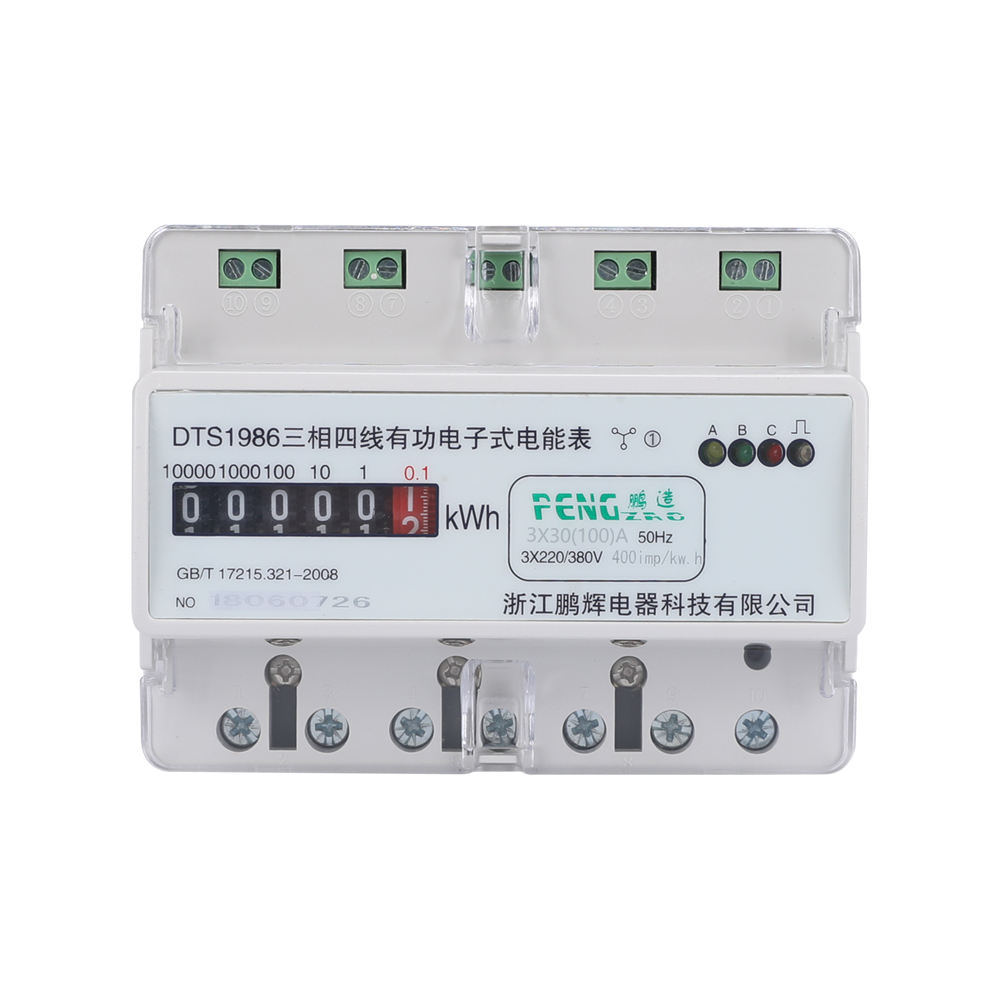 free shipping new promotion energy meter 30(100)A 3*220V/380V 50Hz three phase four wire electricity meter din-rail power meter цена