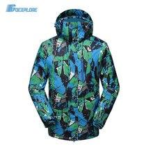 Мужская зимняя куртка 2020 спортивная одежда для кемпинга утепленная