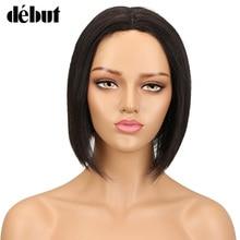 Дебютные волосы бразильские прямые волосы Реми человеческие волосы парики для черных женщин кружева боб парики с Детские Волосы Короткие слоистые Боб Стиль