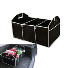 Многофункциональный багажник автомобиля Органайзер для хранения сумки Салонные аксессуары для bmw 2 3 для VW Гольф 3 для Volvo XC60 для skada Octavia