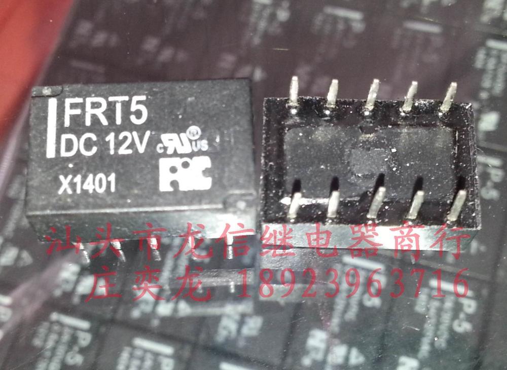 Реле TQ2-12V FRT5 DC12V