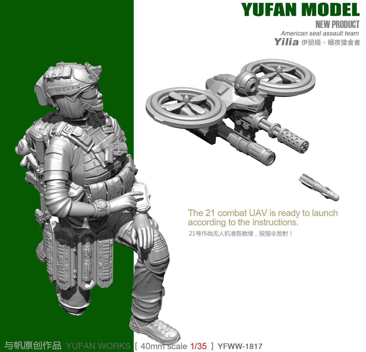 Yufan Model 1/35 Resin Soldier Model Kit Figure U.S Female Pilot And Drone YFWW35-1817