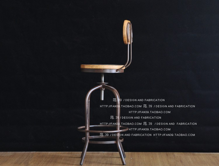 Sgabello bar tavolo alto pranzo pelle marrone sutton ferro vintage