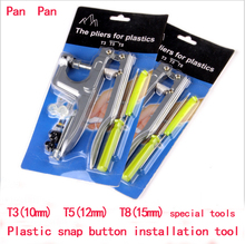T3 / T5 T8. Plastic resin. Snap button. Installation tool. Hand pressure clamp. Button Pressure deduction.