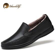 New Winter Shoes Plus Velvet Inside Cotton Padded Shoes Business Casual Plus Velvet Warm Leather Men's Shoes Fashion Tide Shoes