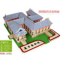 wooden 3D building model toy gift puzzle assemble woodcraft construction kit Chinese Old Summer Palace wan fang an he temple 1pc
