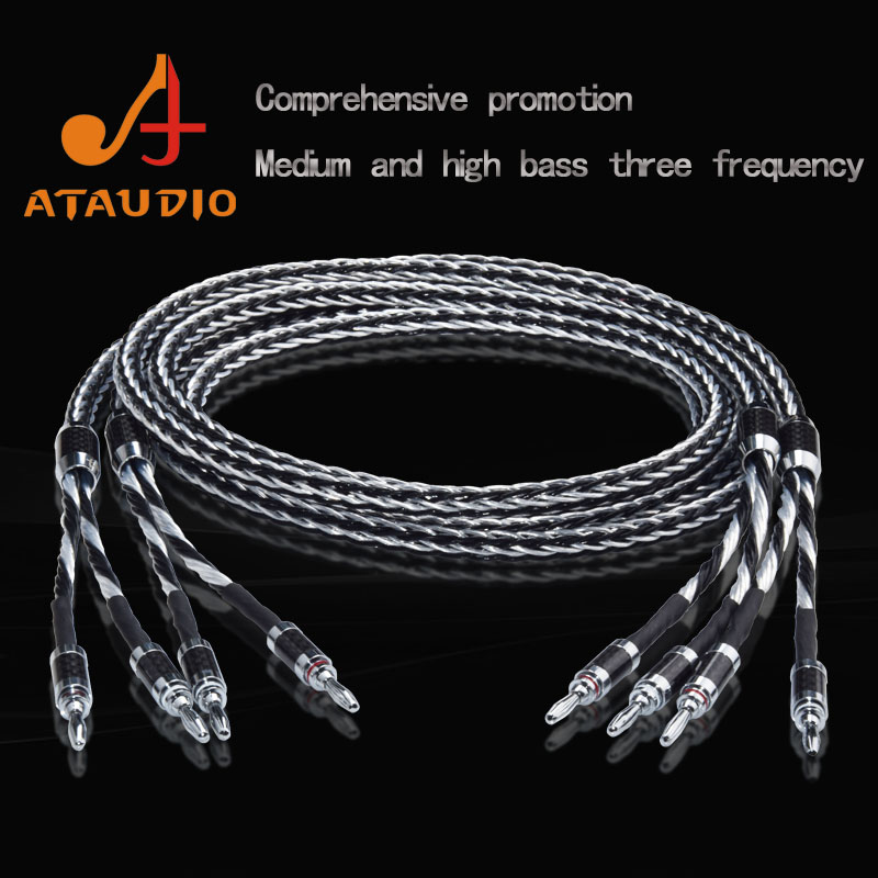 ATAUDIO Hifi Copper and Silver Speaker Cable Hi-end Speaker Wire With Banana Jack