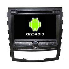 ROM 16G Quad Core 1024*600 Android 5.1.1 Fit SsangYong Korando 2010 2011 2012 2013 Car DVD Player Navigation GPS TV 3G Radio