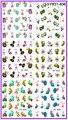 6 pack/lote GLITTER etiqueta del agua del arte etiqueta engomada del clavo del huevo de pascua conejo SY831-836