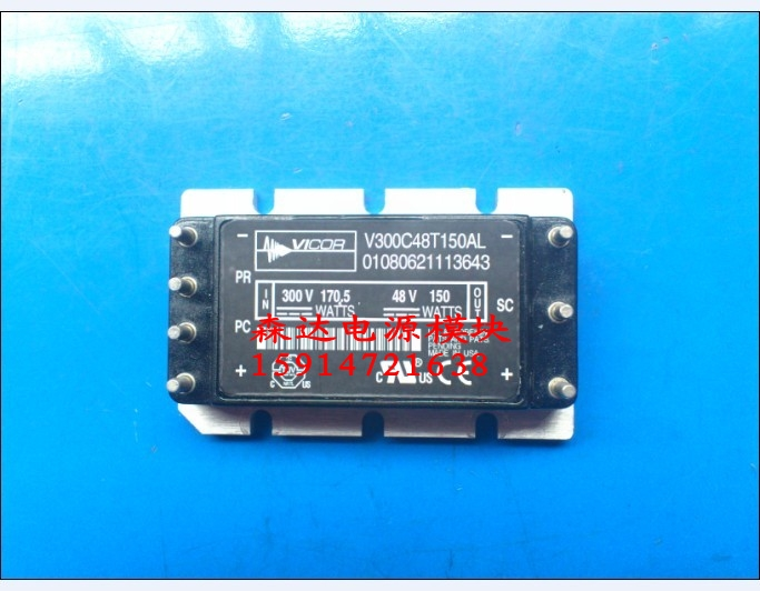 new in stock V300C48T150AL