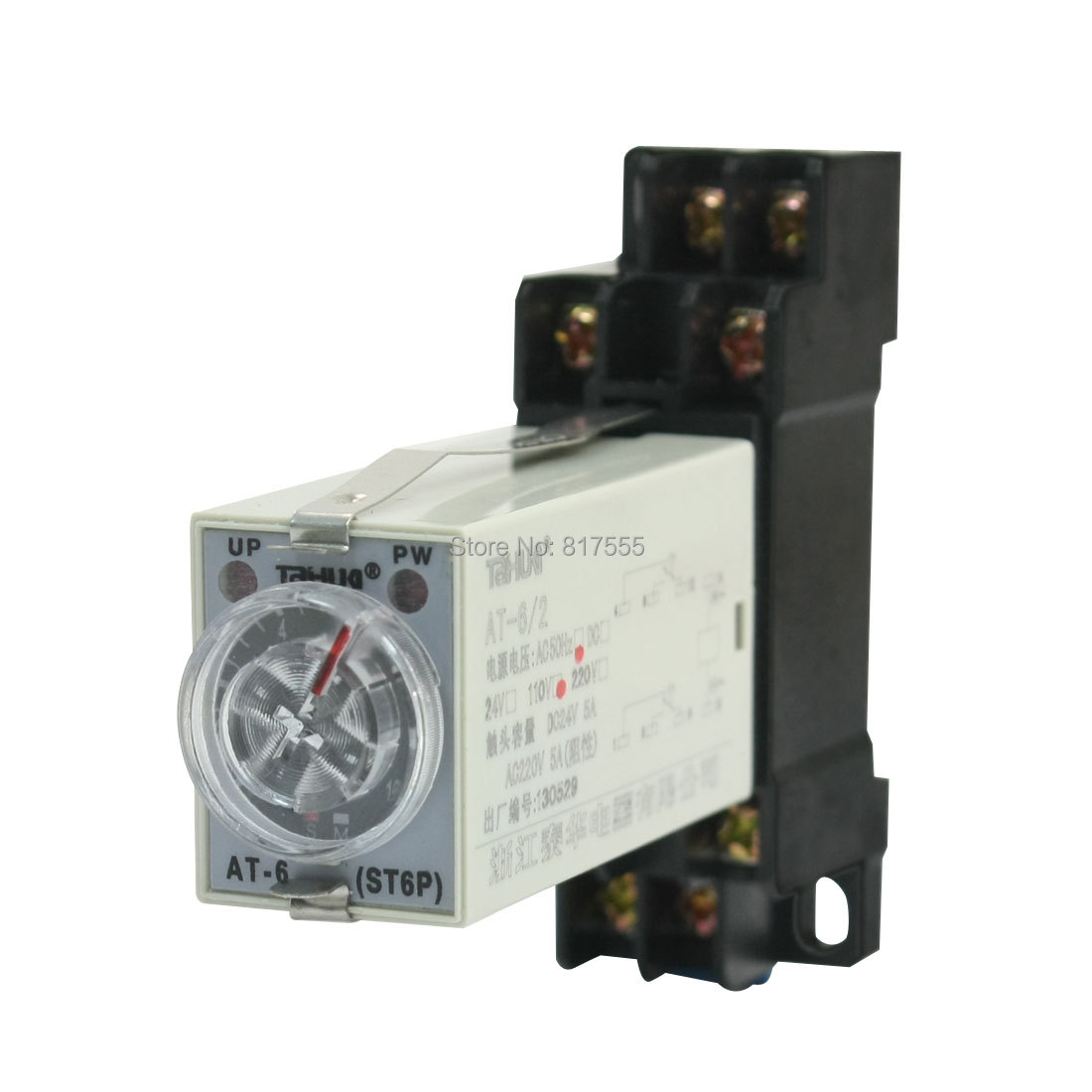 Panel Mounted AC 110V 5A 8Pin DPDT 10s Power on Time Delay Timer Relay Discount 50 panel mounted dpdt 8p 10min 0 10m timing time relay ac 220v w led indicator