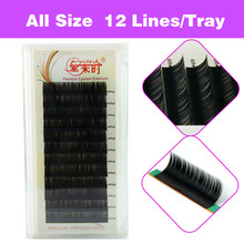 Eye Lashes Natural Long All Size Eyelashes Extension Korea Silk Mink Lashes Soft Material Free Shipping