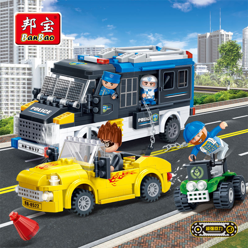 Model building kits compatible with lego particles] creative educational toys toy bricks new series of Road police chase 7011 [small particles] buoubuou creative puzzle toy toy bricks 30 16219 new military military series