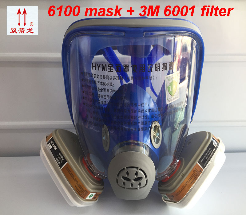 high quality 6100 gas mask + 2PCS 6001/5N11/501 filter respirator mask against Painting pesticide protective mask 3m 2097 filter silicone respirator mask high grade protective mask against painting graffiti painting filter mask