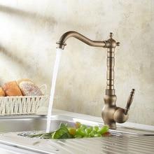 Популярные в бразилии рынке античная бронзовая кран кухни бассейна старинные мойки кран нажмите овощи бассейна раковина