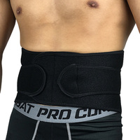 Fitness Sport Breathable Adjustable Waist Back Belt Support Lumbar Band Protective Gear Waist Support Double Support