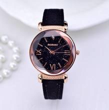 Модные мужские часы недорого харьков