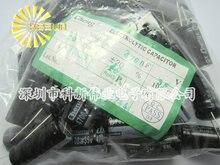 50 шт. X 100% Новое Chengx 4700 МКФ 35 В 18X35 Алюминиевый Электролитический Конденсатор Разъем