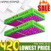 2pcs MarsHydro Reflector 96 Led Grow Light Switchable Full Spectrum Draw Power 210W For Bloom Veg