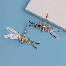 อินเทรนด์ 1 PC Golden Dragonfly Hairpins Hairclips Hairgrips (China)
