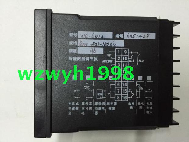 Genuine Yuyao temperature meter factory WE-6012 intelligent temperature control WE-6000 shelf WE6000 taie thermostat fy800 temperature control table fy800 201000