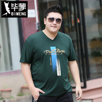 BiMengchao Brand Men S Code Add Fertilizer Increased Fat People Leisure T Shirt Printing Loose Tide