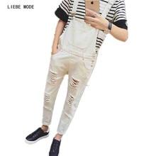 Mens Classic Distressed Denim Overalls For Juniors Black White Vintage Denim Bib Overalls Pants Ankle Length Ripped Jeans Holes