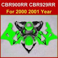 Гонки Инъекции обтекатель комплект для Honda CBR 900RR CBR 929RR 00 01 CBR900RR CBR929RR 2000 2001 цвета: зеленый, черный мотоциклов Обтекатели