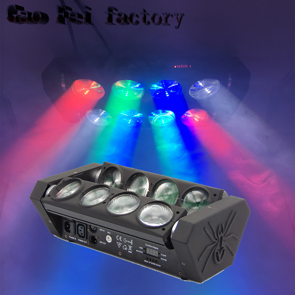 8x12W 4IN1 RGBW LED Spider Moving Head Beam Light DMX Led Light  Beam Angle Led Stage Lights|beam light|stage light|dmx led light - title=