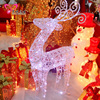 Navidad Crafts Supplies Large Luminous Christmas Ornaments Deer Reindeer Collocation Hotel Mall Scene Gifts Height 115cm