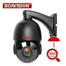 30x zoom hd 1080p ptz câmera ip ao ar livre ir 50m 2mp 4mp 5mp mini velocidade dome câmera ptz impermeável cctv câmeras de segurança p2p onvif