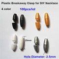 ( 4color ) 100pcs DIY breakaway necklace's plastic clasp Plastic Closure for chew necklace Silicone Jewels Plastic Clasps