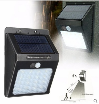 Waterproof PIR Motion Sensor Security Outdoor Solar Powered