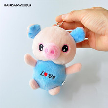 HANDANWEIRAN 1Pcs New Kawaii 10CM Love Piglets Plush Stuffed Toys Cute Pig Pendants Keychain Plush Toy Valentine Gifts PP Cotton