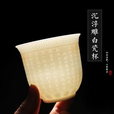 Grande tasse de thé en porcelaine blanche en relief Kung Fu Da Hong Pao ensemble de thé noir tasse unique accessoires de cérémonie de thé paquet de boîte-cadeau